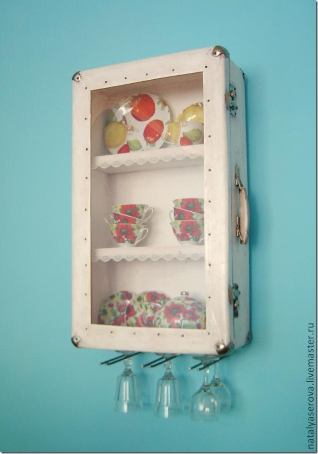 Transform a Suitcase into a Kitchen Cabinet